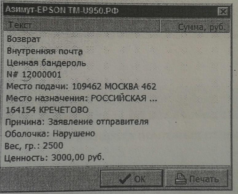 C:\Documents and Settings\MAIN1\Рабочий стол\20150410_082937-1.jpg