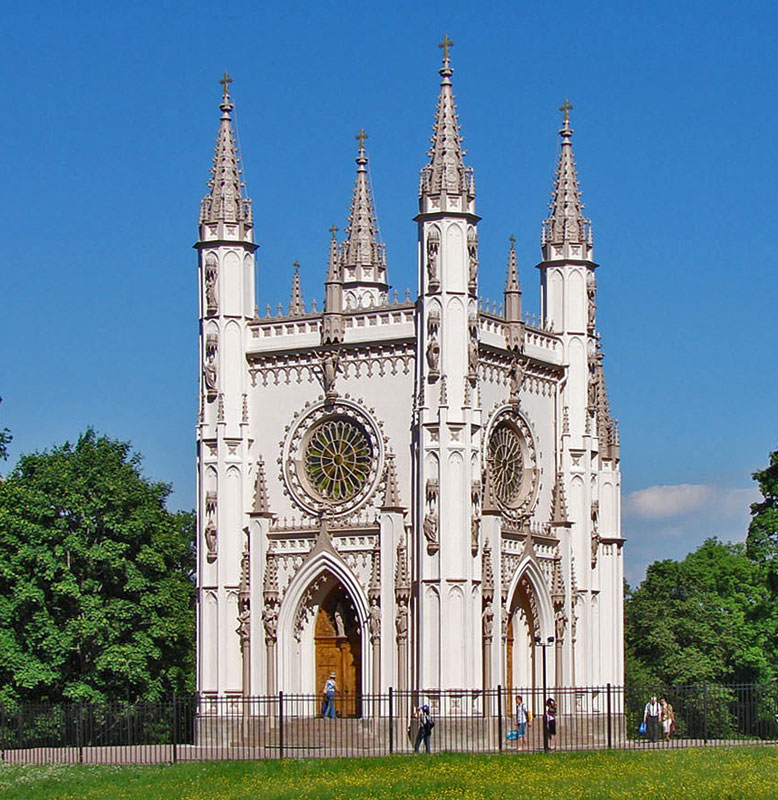 Церковь Александра Невского.jpg