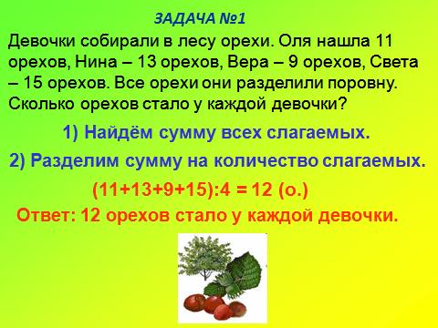 hello_html_2e1927c5.png