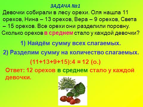 hello_html_6d79ca09.png