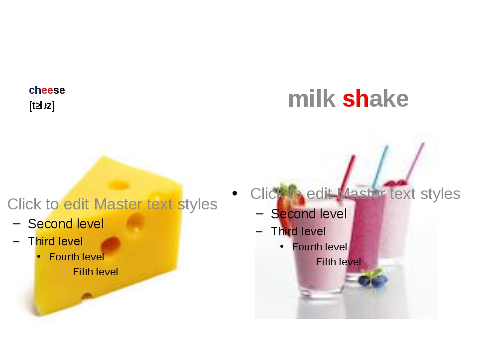 cheese [tʃiːz] milk shake