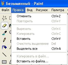 hello_html_284406cc.png