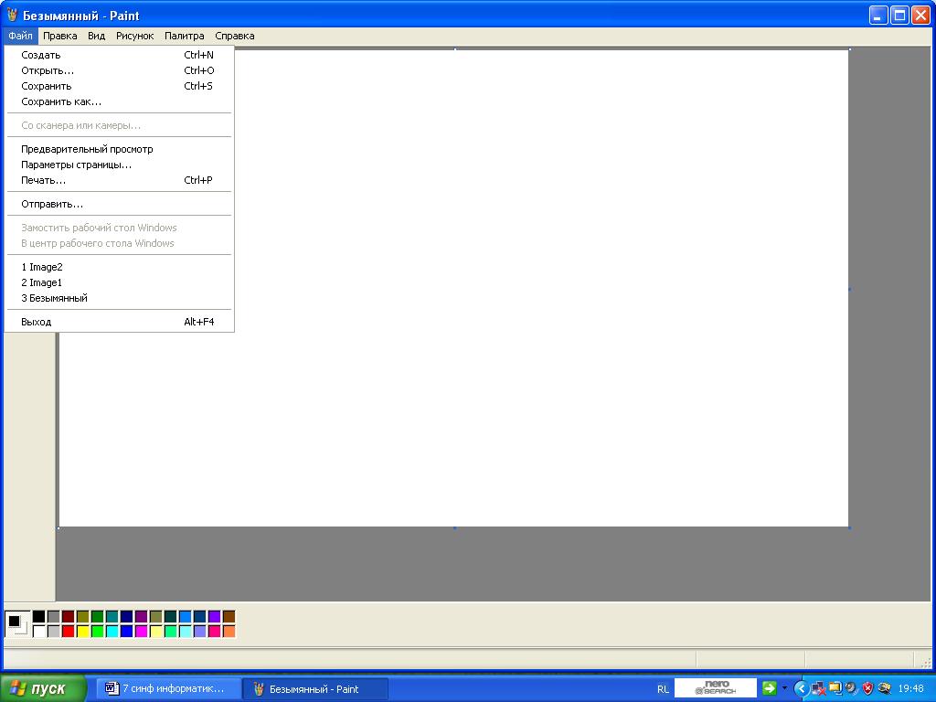 hello_html_m12e130d4.png