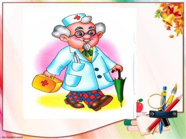 Я желаю от души вам здоровья малыши Чтоб прививок не боялись Ежедневно закаля...