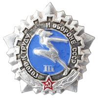 http://www.znak.biz.ua/images/xvi(9).jpg