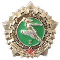 http://www.znak.biz.ua/images/xvi(1).jpg