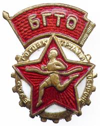http://www.znak.biz.ua/images/vii.jpg