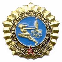 http://www.znak.biz.ua/images/xxi(3).jpg