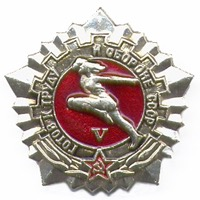 http://www.znak.biz.ua/images/xvi(10).jpg