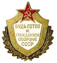 http://www.znak.biz.ua/images/xiv(2).jpg