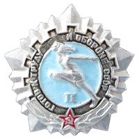 http://www.znak.biz.ua/images/xvi(8).jpg