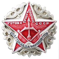 http://www.znak.biz.ua/images/xxii.jpg