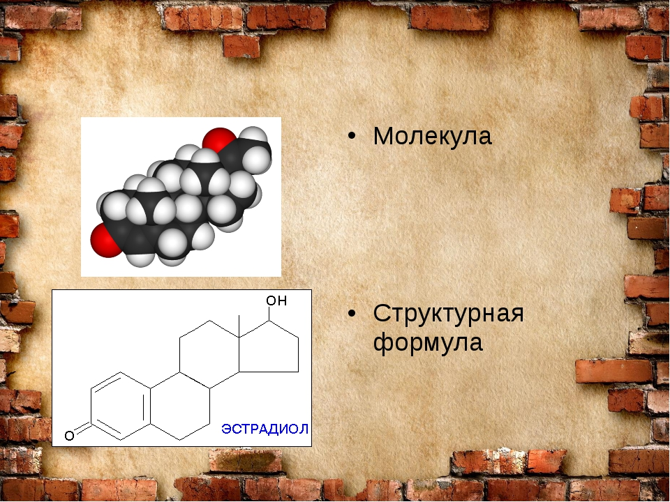 Молекула Структурная формула