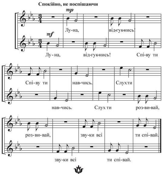 http://subject.com.ua/lesson/music/1klas/1klas.files/image010.jpg