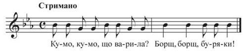 http://subject.com.ua/lesson/music/1klas/1klas.files/image016.jpg