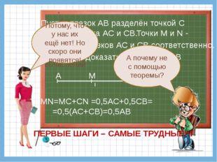 Задачи Два равных тупых угла имеют общую сторону, а две другие стороны взаимн