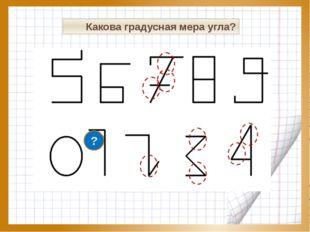 Теорема – главное слово геометрии! Это теоремы? Да! Но очень лёгкие!