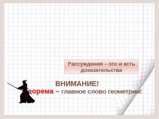Каждый угол со своим смежным равен в сумме 180 градусов. Если равны углы, то