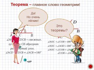 Информационные источники Кушнир И.А, Финкельштейн Л.П. Геометрия. Школа боево