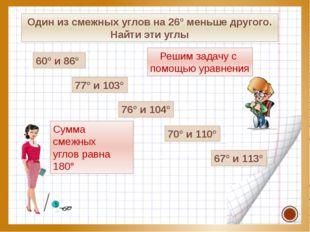 Информационные источники Материалы мастер-класса «Летний марафон» («Создание