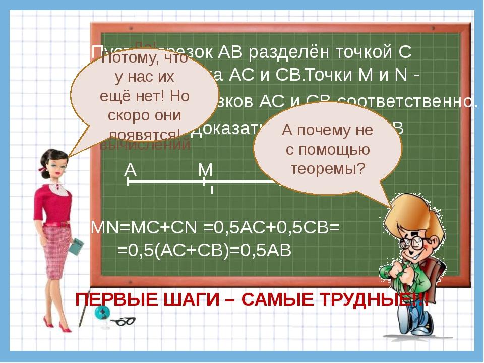 Задачи Два равных тупых угла имеют общую сторону, а две другие стороны взаимн...