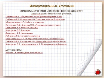 C:\Users\Администратор\Desktop\Новая папка\43.jpg