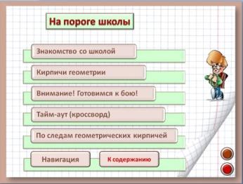 C:\Users\Администратор\Desktop\Новая папка\2.jpg