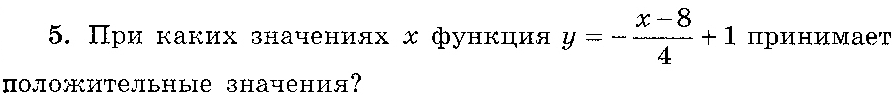 hello_html_6e80afd7.png