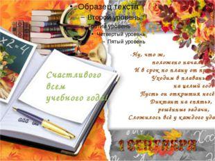 Интернет-ресурсы: http://linda6035.ucoz.ru – шаблон Фокиной Лидии Петровны На