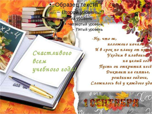 Интернет-ресурсы: http://linda6035.ucoz.ru – шаблон Фокиной Лидии Петровны На...