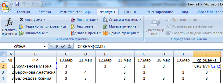 hello_html_m922c1e3.png