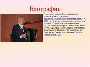 Биография После окончания войны поступает на композиторское отделениеУральск