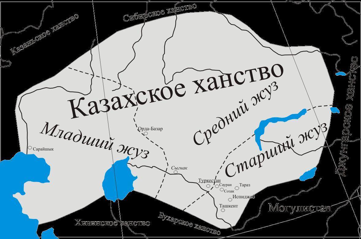 E:\новая папка 3\новая папка 2\Казахское_ханство.png