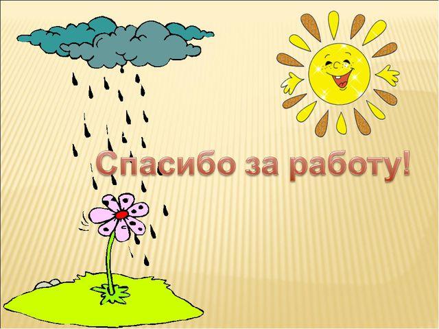 Билявская Н.В.