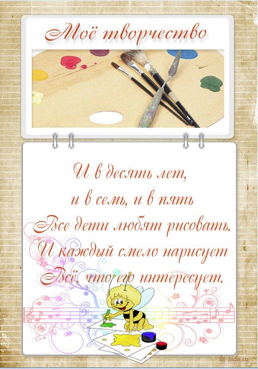hello_html_m7c5ca42b.png