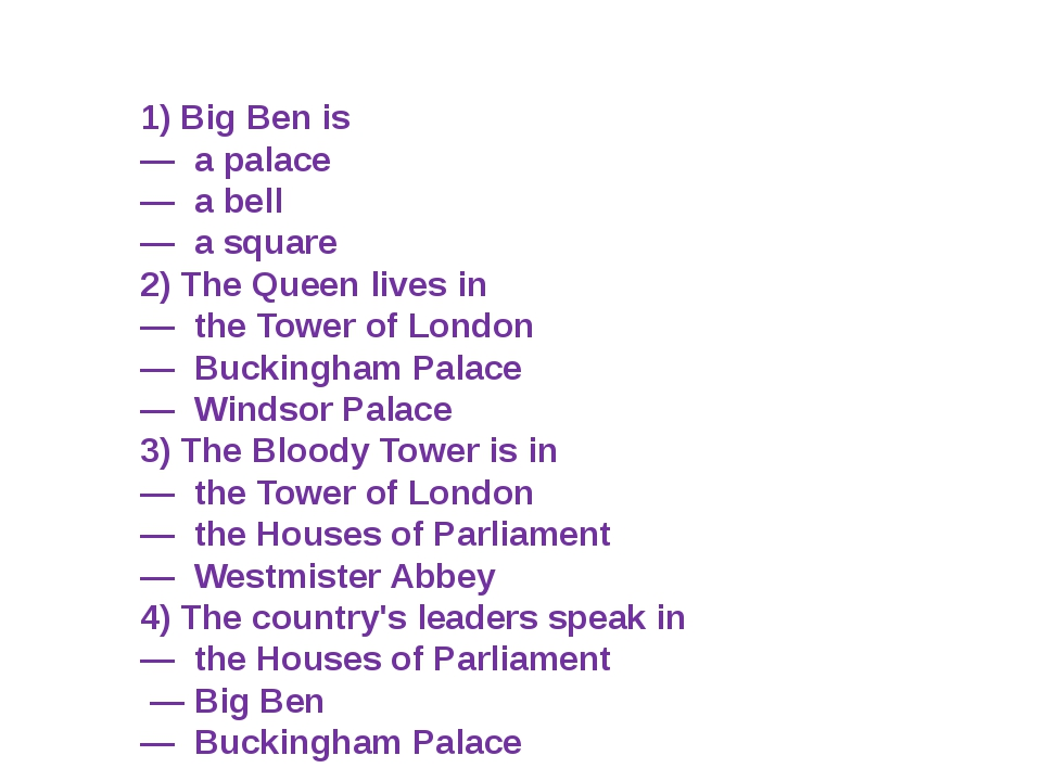 1) Big Ben is — a palace — a bell — a square 2) The Queen lives in — the Towe...