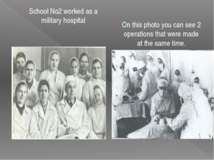 School No2 worked as a military hospital On this photo you can see 2 operatio