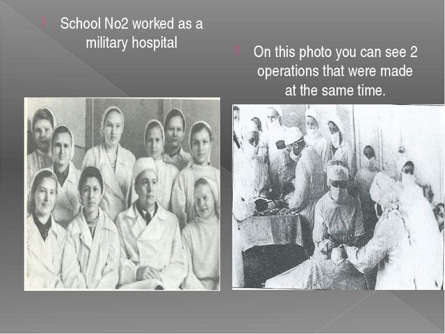 School No2 worked as a military hospital On this photo you can see 2 operatio...