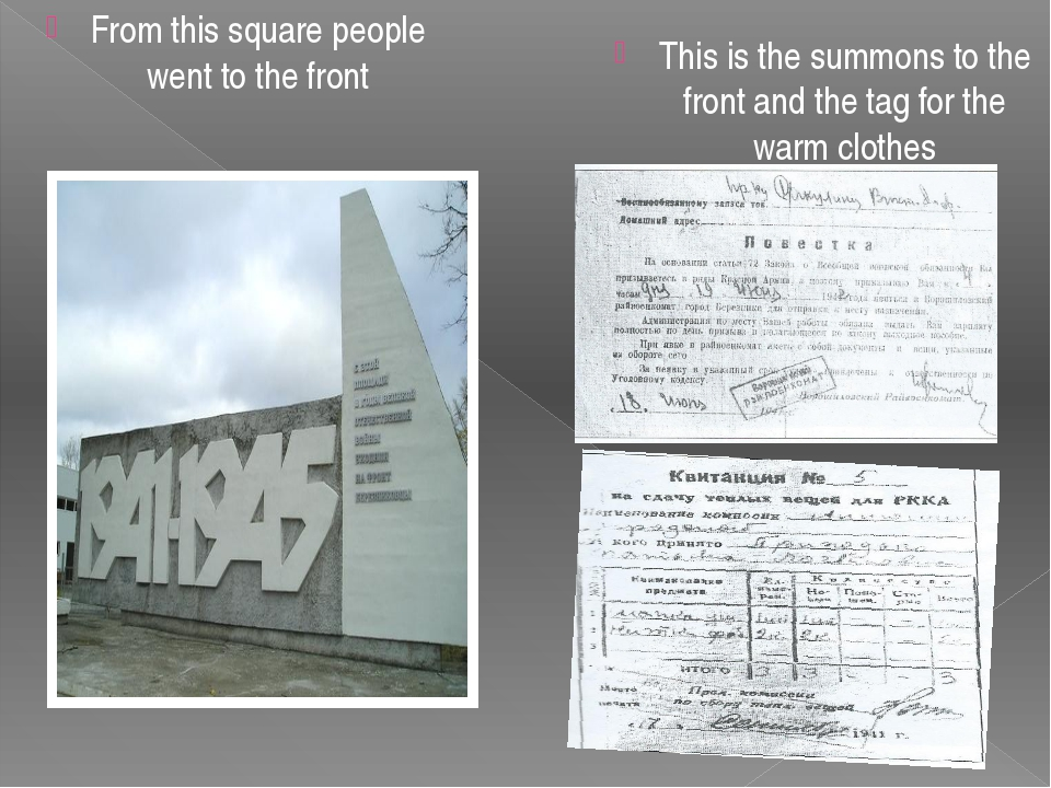 From this square people went to the front This is the summons to the front an...