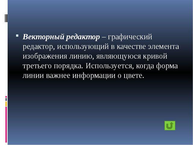 Протокол– совокупность технических условий, которые должны быть обеспечены р...