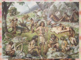Большую роль дикие животные играли в жизни древних людей. Чтобы обеспечивать