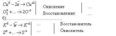 hello_html_m4b865762.jpg