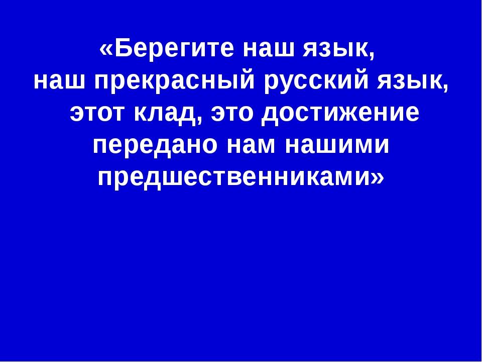 АЗ-БУ-КА Какое русское слово состоит из трёх слогов, а указывает на все 33 б...