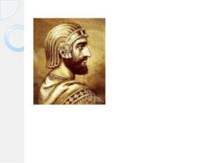 Царь КИР