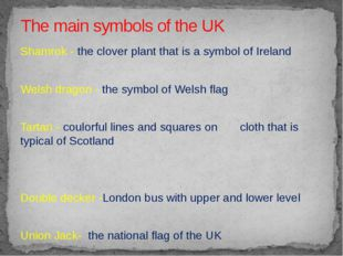 Shamrok - the clover plant that is a symbol of Ireland Welsh dragon - the sym