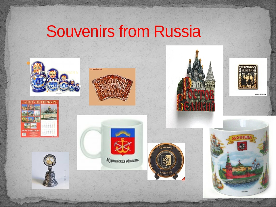 Souvenirs from Russia