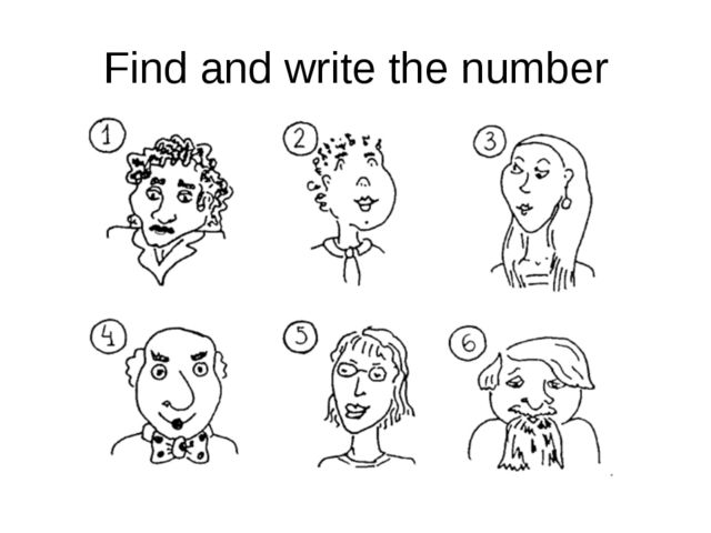 Find and write the number