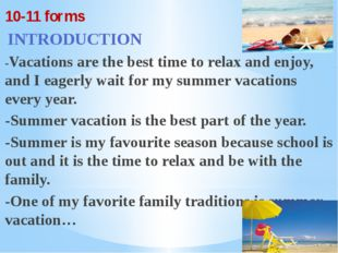 10-11 forms INTRODUCTION -Vacations are the best time to relax and enjoy, and