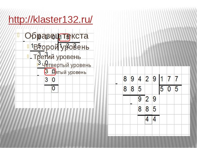 http://klaster132.ru/