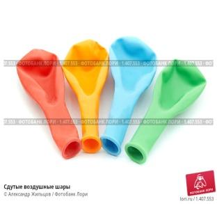 Сдутые воздушные шары; фото 1407553, фотограф Александр Жильцов. Фотобанк Лори - Продажа фотографий, иллюстраций и изображений,
